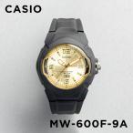 カシオ CASIO 腕時計 時計 チープカシオ チプカシ MW-600F-9A