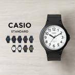 訳あり 付属品ナシ 日本未発売 CASIO カシオ スタンダード メンズ 腕時計 レディース キッズ 子供 男の子 女の子 チープカシオ チプカシ アナログ