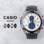 CASIO EDIFICE CHRONOGRAPH カシオ エディフィス クロノグラフ EFR-539L SERIES 腕時計 メンズ アナログ 防水 ブラック 黒 ブラウン 茶
