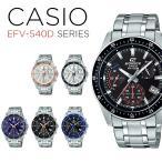 CASIO EDIFICE CHRONOGRAPH カシオ エディフィス クロノグラフ EFV-540D SERIES 腕時計 メンズ アナログ 防水 ブラック 黒 ネイビー ゴー