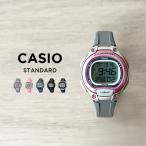 10年保証 日本未発売 CASIO カシオ スタンダード レディース 腕時計 キッズ 子供 女の子 チープカシオ チプカシ デジタル 日付 シルバー
