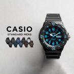 10年保証 日本未発売 CASIO カシオ スポーツ メンズ 腕時計 キッズ 子供 男の子 チープカシオ チプカシ アナログ 日付 防水 ブラ