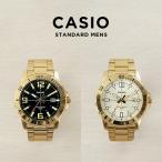 10年保証 日本未発売 CASIO カシオ スタンダード メンズ 腕時計 キッズ 子供 男の子 チープカシオ チプカシ アナログ 日付 ゴールド 金 ブラック 黒 海外モデル