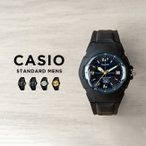 カシオ CASIO 腕時計 時計 チープカシオ チプカシ MW-600F SERIES