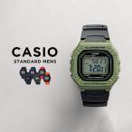 CASIO STANDARD DIGITAL カシオ スタンダード デジタル W-218H SERIES 腕時計 メンズ レディース チープカシオ チプカシ プチプラ 防水 ブラッ