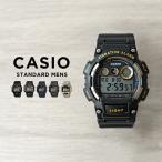 10年保証 日本未発売 CASIO カシオ スタンダード 腕時計 メンズ レディース キッズ 子供 男の子 女の子 チープカシオ チプカシ デジタル 日付 防水