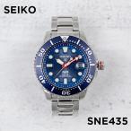 【ソーラー】SEIKO PROSPEX DIVER PADI セイコー プロスペックス ダイバー パディ SNE435 腕時計 メンズ 逆輸入 アナログ シルバー ネイビー