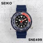 【ソーラー】SEIKO PROSPEX DIVER PADI セイコー プロスペックス ダイバー パディ SNE499 腕時計 メンズ 逆輸入 アナログ ネイビー ブラック 黒 ツ