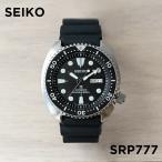 |SEIKO セイコー 腕時計|海外輸入品|宅配便配送|
