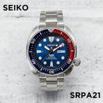 数量限定価格 セイコー SEIKO 腕時計 時計 PROSPEX AUTOMATIC DIVER MENS プロスペックス オートマチック ダイバー メンズ SRPA21