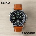 【ソーラー】SEIKO CHRONOGRAPH MENS セイコー クロノグラフ メンズ SSC081P1