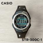 カシオ CASIO 腕時計 時計 PHYS フィズ ランニングウォッチ STR-300C-1