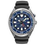 セイコー SEIKO 腕時計 時計 PROSPEX KINETIC GMT DIVER MENS プロスペックス キネティック GMT ダイバー メンズ SUN065