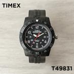 TIMEX EXPEDITION RUGGED FIELD タイメックス 腕時計 エクスペディション ラギッドフィールド T49831