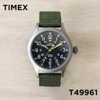 TIMEX EXPEDITION SCOUT METAL タイメックス 腕時計 エクスペディション スカウト メタル T49961