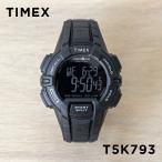 TIMEX IRONMAN 30-LAP RUGGED FULLSIZE タイメックス 腕時計 アイアンマン 30ラップ ラギッド メンズ T5K793