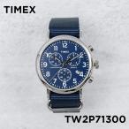 TIMEX WEEKENDER 40mm CHRONO タイメックス 腕時計 ウィークエンダー 40mm クロノ TW2P71300