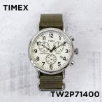 TIMEX WEEKENDER 40mm CHRONO タイメックス 腕時計 ウィークエンダー 40mm クロノ TW2P71400