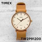 TIMEX WEEKENDER FAIRFIELD 41mm タイメックス 腕時計 ウィークエンダーフェアフィールド 41mm TW2P91200