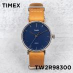 TIMEX WEEKENDER FAIRFIELD 37mm タイメックス 腕時計 ウィークエンダーフェアフィールド 37mm TW2P98300