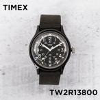 TIMEX THE ORIGINAL CAMPER タイメックス 腕時計 ザ オリジナル キャンパー TW2R13800