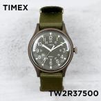 TIMEX MK1 ALUMINUM タイメックス 腕時計 エムケーワン アルミニウム アナログ メンズ TW2R37500