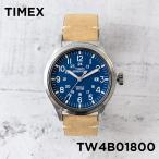 TIMEX EXPEDITION SCOUT METAL タイメックス 腕時計 エクスペディション スカウト メタル TW4B01800