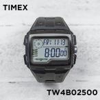 TIMEX EXPEDITION GRID SHOCK タイメックス 腕時計 エクスペディション グリッドショック TW4B02500
