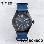 TIMEX EXPEDITION SCOUT タイメックス 腕時計 エクスペディション スカウト TW4B04800
