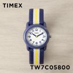 TIMEX KIDS タイメックス 腕時計 キッズ TW7C05800
