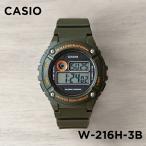 カシオ CASIO 腕時計 時計 チープカシオ チプカシ デジタル W-216H-3B