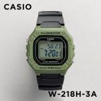 10年保証 日本未発売 CASIO カシオ スタンダード W-218H-3A 腕時計 メンズ レディース キッズ 子供 男の子 女の子 チープカシオ チプカシ デジタル 日付 カー