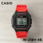 CASIO STANDARD DIGITAL カシオ スタンダード デジタル W-218H-4B 腕時計 メンズ レディース チープカシオ チプカシ プチプラ ブラック 黒 レッド