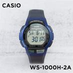 10年保証 CASIO カシオ スポーツ メンズ WS-1000H-2A 腕時計 レディース キッズ 子供 男の子 女の子 チープカシオ チプカシ ランニングウォッチ デ