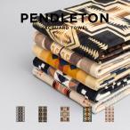 PENDLETON ペンドルトン オーバーサイズ ジャガード タオル XB233 バスタオル ブランケット ひざ掛け タオルブランケット ベビーブランケット アウ