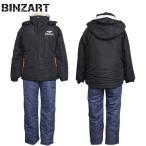 スキーウェア ジュニア キッズ BINZART(バンザート) 男の子 子供 スノーウェア 上下セット 全2色