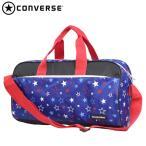 ショッピングプールバッグ 女の子 プールバッグ 子供 キッズ ジュニア 女の子 CONVERSE(コンバース) ショルダー ミニボストンバッグ スイミングバッグ 水着 全3色