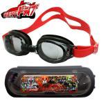 スイミング ゴーグル キッズ 子供用 SWANS(スワンズ) 水泳 ゴーグル 仮面ライダードライブ キャラクター スイムゴーグル 水中メガネ