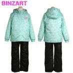 スキーウェア キッズ ジュニア 子供 女の子 BINZART(バンザート) サイズ調整機能付き 撥水加工 スノーウェア スキースーツ 上下セット