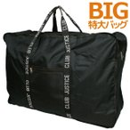 大容量 ボストンバッグ 特大 大型ボストンバック 収納ポーチ付き ビッグバッグ スポーツバッグ フラットボストン 全2色