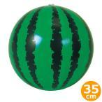 ビーチボール 浮き輪(うきわ) 子供 男の子 女の子 スイカボール 35cm プール 海水浴 ビーチグッズ 浮輪 全1色