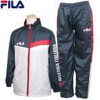 ウィンドブレーカー 上下セット 子供 キッズ ジュニア 男の子 FILA(フィラ) ウォームアップスーツ スポーツウェア