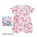 甚平 ロンパース 赤ちゃん ベビー 新生児 女の子 綿100% 日本製生地 新生児ドレス グレコロンパス 寝まき 出産祝 50cm 60cm セール