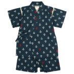 甚平 ベビー 男の子 綿100% 日本製生地 マリン柄 じんべい スーツ上下 祭 甚平 部屋着 寝まき パジャマ 子供甚平 90cm 95cm