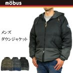 送料無料 ダウンジャケット メンズ mobus(モーブス) フード付き 撥水加工 アウター 中綿 ブルゾン ジャンパーコート