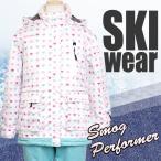 スキーウェア ジュニア キッズ SMOG PERFORMER(スモッグパフォーマー) 女の子 子供 スノーウェア 上下セット 全1色