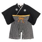 袴 ロンパース 男の子 ベビー 赤ちゃん 初節句 着物 はかま 和装 カバーオール フォーマル べビー服 60cm 70cm 80cm 90cm