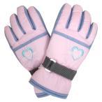 スキーグローブ スキー手袋 ジュニア キッズ 子供用 女の子 BINZART(バンザート) 三層式で防水・防寒 雪遊び スノーグローブ 16cm17cm18cm