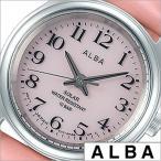 セイコー/SEIKO/正規品/ALBA SOLAR/アルバソーラー/ソーラー/アナログ表示/レディース腕時計/AEGD560