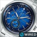 セイコー/SEIKO/正規品/WIRED/ワイアード/クオーツ/アナログ表示/クロノグラフ/メンズ腕時計/AGAW439